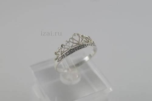Кольцо корона из серебра золота. Оптом и в розницу. (3)