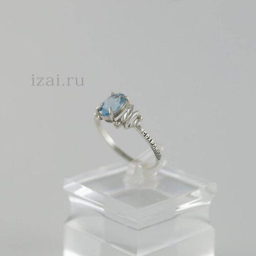 Кольцо с камнем из серебра золота латуни. Оптом и в Розницу (1)