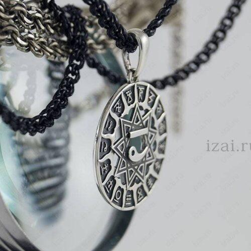 Чертог Лебедя №2690 из серебра золото