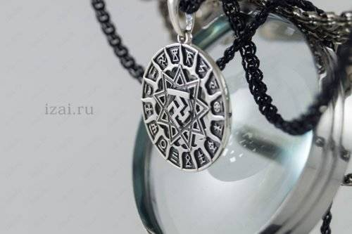 Чертог Вепря №2889 из серебра золото