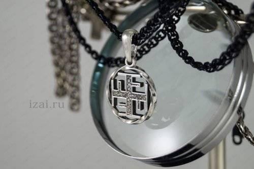 Славянский Оберег Ратиборец №0856