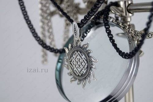 Купить славянский оберег Белобог серебро золото латунь бронза.