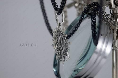 Купить славянский оберег Алатырь серебро золото латунь бронза.