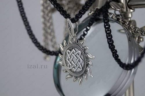 Купить славянский оберег Звезда Лады серебро золото латунь бронза.