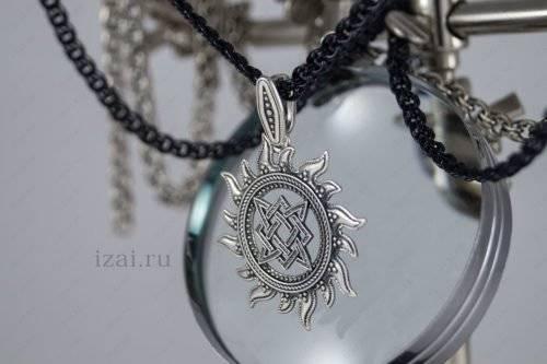 Купить славянский оберег Звезда Руси серебро золото латунь бронза.