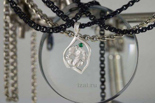 Кулон со знаком зодиака Водолей с камнем. №7405